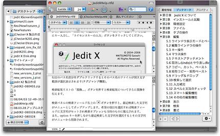 http://www.artman21.com/jp/_Media/jeditx2jscreenshot_large_med.png